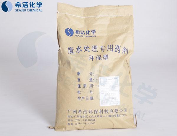 氨氮去除剂(固体粉末)