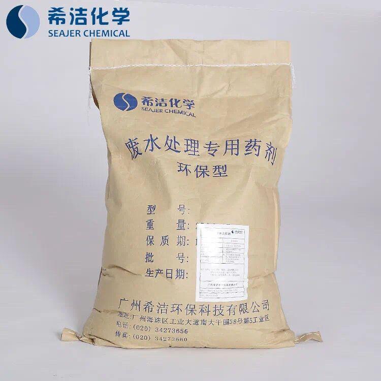 氯锭SLD-1