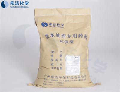 COD降解剂(淡黄色)