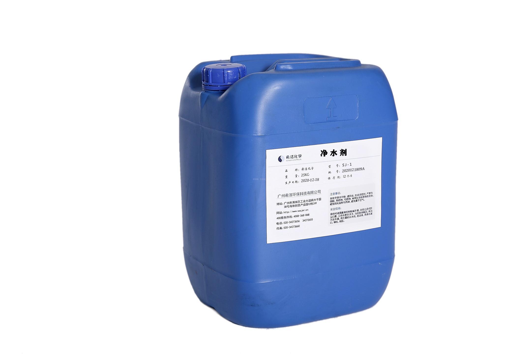 COD降解剂(液体)